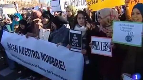 Manifestación de la comunidad musulmana contra el terrorismo