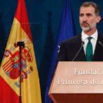 El Rey durante su discurso en los Premios Princesa de Asturias 2017