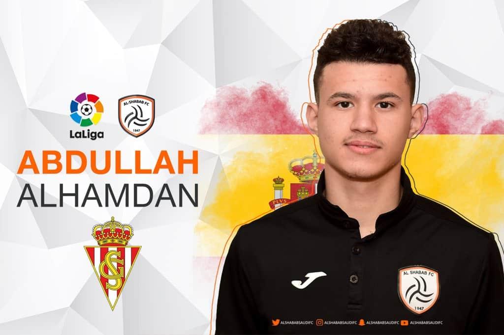 El nuevo fichaje del Sporting, Abdullah Al Hamdan