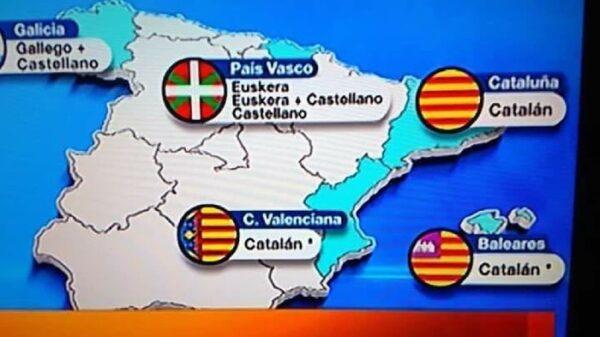 El mapa que publicó TVE