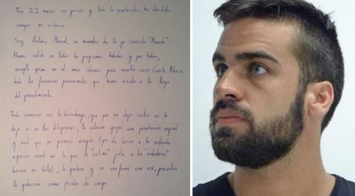 La carta del guardia civil de \'La Manada\' contra la víctima y la prensa