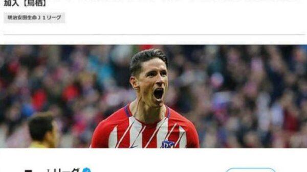 Fernando Torres como fichaje de la liga japonesa