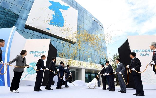La inauguración de la oficina de enlace conjunta de las dos Coreas en Kaesong