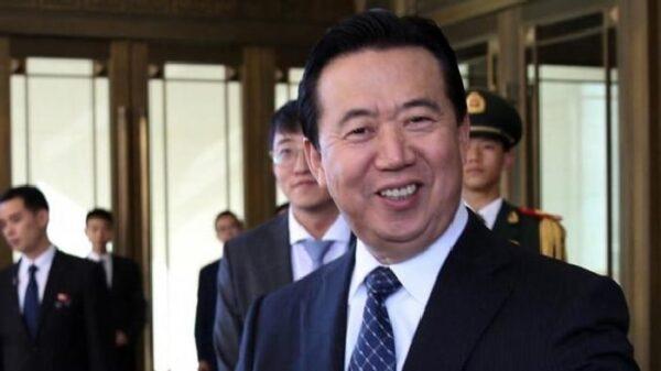 El exdirector de la Interpol Meng Hongwei