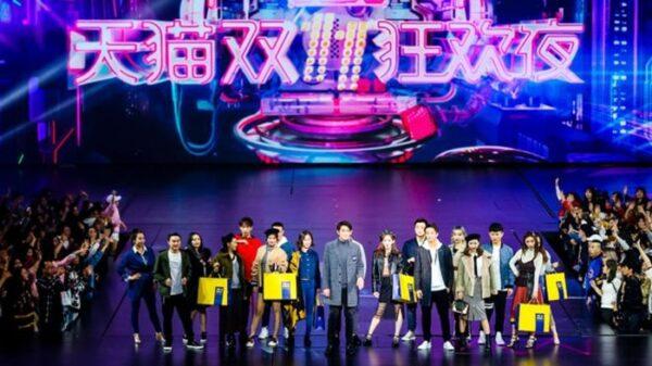 Presentación del Día del Soltero en Alibaba