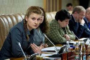 La espía rusa María Bútina
