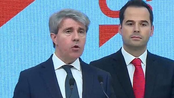 Ángel Garrido con Ignacio Aguado