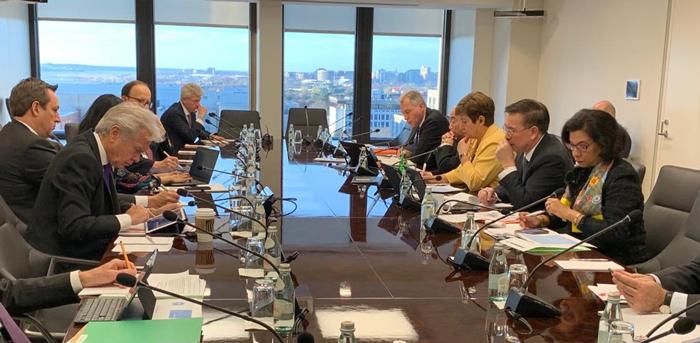 Reunión del FMI